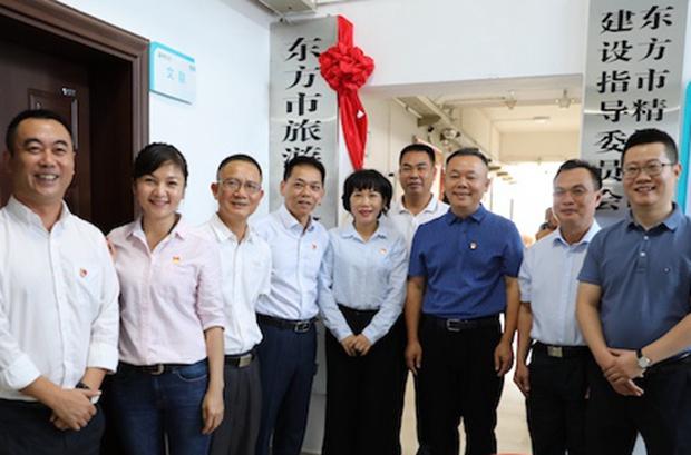 东方市旅游和文化广电体育局揭牌 机构改革稳步推进